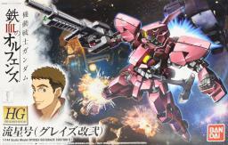 Figurka 1/144 HG Gundam Ryusei-Go (4549660023067)