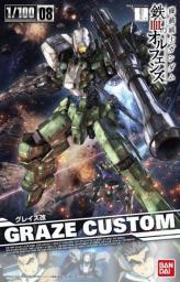 Figurka 1/100 FM Gundam Graze Custom (4549660075936)