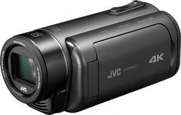 Kamera cyfrowa JVC GZ-RY980 szara-JVC GZ-RY980HEU