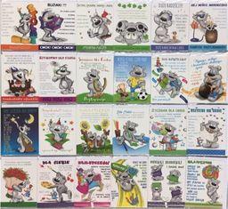 Stamp Karnet Happy B6 + koperta