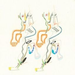 Animal Collective The Painters EP