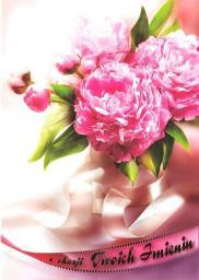 Artnuvo Karnet B6 Kwiaty imieniny  FF1286