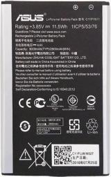 Bateria Asus do ZenFone2 ZE551KL 2900 mAh (C11P1501)