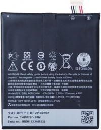 Bateria dla Desire 626 bulk 2000 mAh