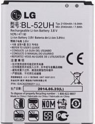 Bateria LG BL-52UH L70/L65 bulk 2100mAh