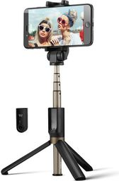 Selfie stick Disph Selfie Stick Statyw Disph z pilotem bluetooth Czarny