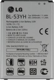 Bateria LG  LG BL-53YH G3 D855 bulk 3000mAh