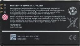 Bateria Nokia  BP-4W bulk 1800mAh