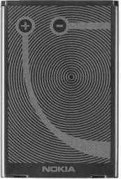 Bateria Nokia BP-5L bulk 1500 mAh