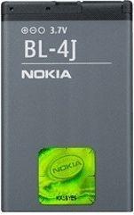Bateria Nokia  BL-4J bulk 1200 mAh