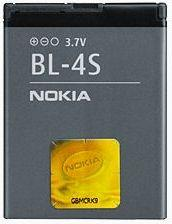 Bateria Nokia  BL-4S 860 mAh bulk