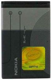 Bateria Nokia  Nokia BL-4C 950 mah bulk