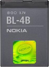 Bateria Nokia  BL-4B 700 mah bulk