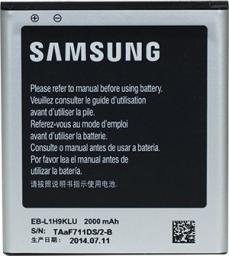 Bateria Samsung EB-L1H9KLU i8730 Express bulk 2000mAh