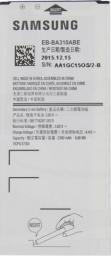 Bateria do Galaxy A3, 2300mAh (EB-BA310ABE)