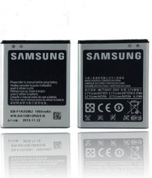 Bateria EB-F1A2GBUC bulk i9100 S2 1650 mAh