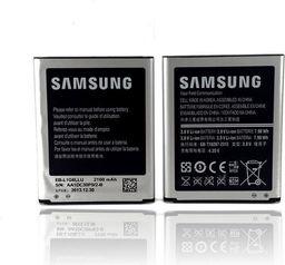 Bateria Bateria Samsung EB-L1G6LLUC i9300 bulk 2100 mAh