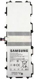 Samsung Tab 2 10.1 bulk 7000mAh P5100/P5110/N8000/N8010 (SP3676B1A)