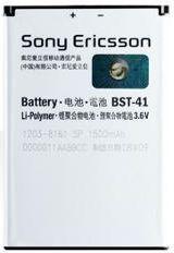 Bateria Sony Ericsson BST-41 bulk