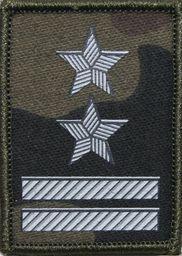 Sortmund Stopień (termonadruk) do czapki kepi Straży Granicznej - podpułkownik