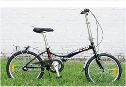 Victoria Sport Rower miejski składak Cruz Alu czarny