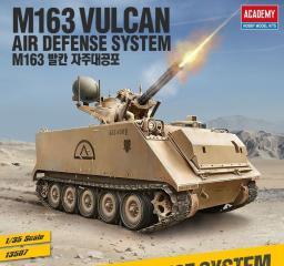 Academy M163 Vulcan U.S. Army (13507)