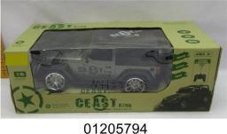 Dromader Jeep na radio + pakiet (130-1205794)