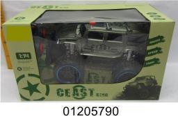 Dromader Jeep na radio + pakiet  (130-1205790)