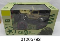 Dromader Jeep na radio + pakiet (130-1205792)