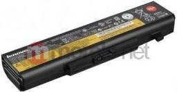 Bateria Lenovo Bateria ThinkPad Battery 75+ 0A36311