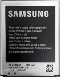 Bateria do Galaxy S III 2100mAh (EB-L1G6LLUCSTD)