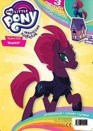 My Little Pony. Magiczna Kolekcja T.22