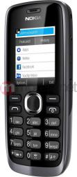 Telefon komórkowy Nokia  112 Grey