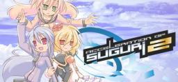 Acceleration of SUGURI 2 Steam CD Key