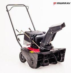 Murray PŁUG ŚNIEŻNY ŚNIEGU ODŚNIEŻARKA ODŚNIEŻARKI SPALINOWA NAC MURRAY B&S 650 SNOW SERIES - CANADIANA 6210701X61