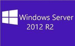 HP Windows Server 2012 CAL 1 Device (701609-A21)