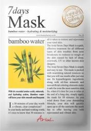 Ariul Maseczka do twarzy 7 Days Mask Bamboo water 20ml