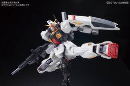 Figurka 1/144 HG Gundam RX-178 Gundam Mk-Ii (Aeug)