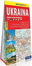 Mapa ExpressMap See you! in...Ukraina 1:1 000 000 mapa samochodowa