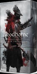 Portal Games Bloodborne: Koszmar Tropiciela