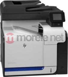 Urządzenie wielofunkcyjne HP LaserJet Pro 500 M570DN (CZ271A)
