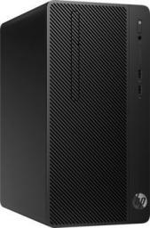 "Komputer HP Pro DT 285 Ryzen 3 Pro 2200/4GB/500GB/DVD-RW + Monitor HP V197 18,5"" (4CZ14EA)"