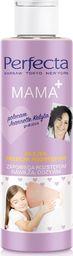 Perfecta Mama+ Olejek do ciała przeciw rozstępom 200ml