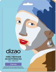 Dizao Maska odmładzająca do wrażliwej skóry twarzy 3D Masterpieces 30 g