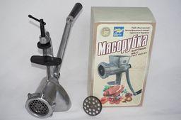 Maszynka do mięsa manualna
