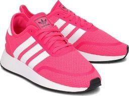 Adidas Adidas Originals N-5923 - Sneakersy Dziecięce - B41572 38 2/3