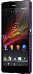 Smartfon Sony Xperia Z 16 GB Fioletowy  (XperiaZPurple)