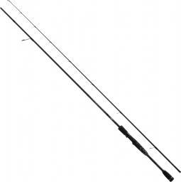 Jaxon Wędka Grey Stream Spinning Uniwersalny 2,10m 10-40g (WJ-DSF21040)