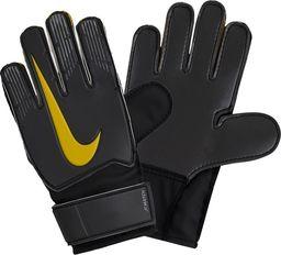 Nike Rękawice Nike Junior Match Goalkeeper GS0368 060 GS0368 060 szary 4