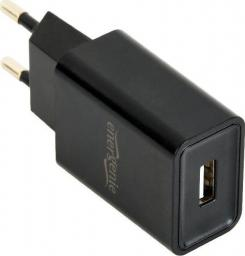 Ładowarka Energenie zasilacz/ładowarka/adapter, czarna (EG-UC2A-03)